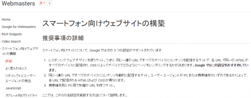 GoogleDevel...